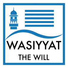 Wasiyyat (The Will)